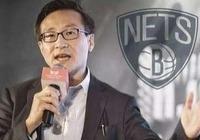 获美职篮批准 蔡崇信正式成为篮网队老板