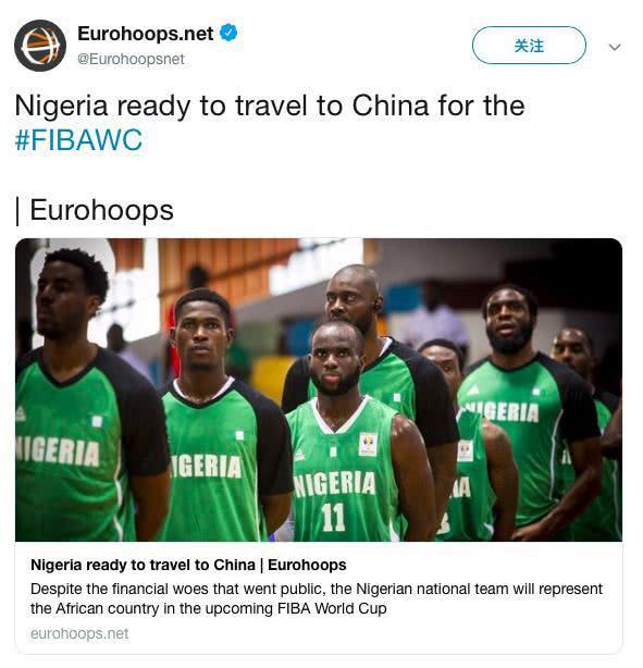 找到金主!尼日利亚筹到机票钱了,男篮优直播官网凯尔特人体育最大黑马在路上